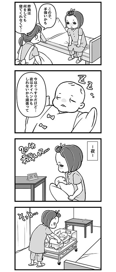 ない 赤ちゃん 寝